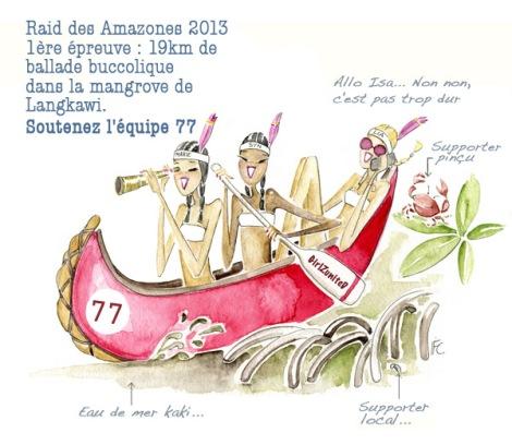 girlzunited canoe