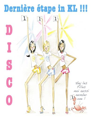 girlzunited disco